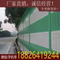 阳江市声屏障厂家声屏障公司声屏障施工小区声屏障