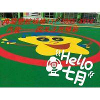 上海小区塑胶地坪工程施工厂家
