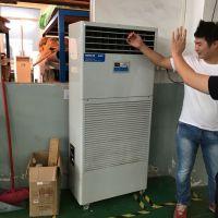 专业供应百奥工业加湿器YDL-612E 厂家直销 湿膜加湿