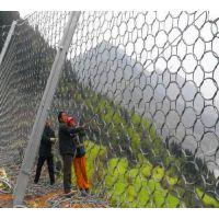 被动边坡防护网@攀枝花防护网厂家@专业被动防护网厂