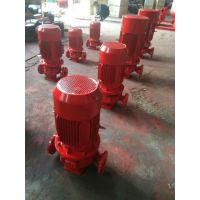 消火栓加压泵XBD3.5/15-HY消防泵XBD3.8/15-HL消火栓泵N=11KW
