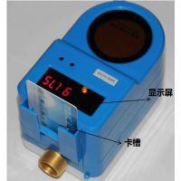 卡哲湖南校园热水刷卡IC卡控水机K1508价格