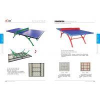 室外兵乓球台、室内兵乓球台、兵乓球台、移动式兵乓球台