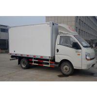 供应福田宝瑞3米26冻货配送冷藏车