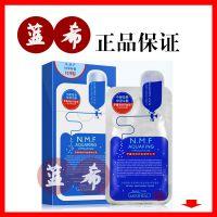 韩国 clinie可莱丝 蚕丝面膜 新针剂 补水保湿 面膜贴现货代发