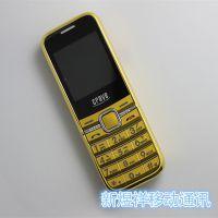 渴望K108Q 小金刚经典时尚小迷你机手机批发