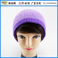 外贸出口冬季帽子 女士毛线套头帽子 混色纱线保暖毛线针织帽