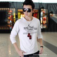 韩版秋装修身男士长袖T恤打底衫项链图案印花休闲衫个性体恤