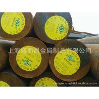 合金结构钢供应各种材质25CrMnSi钢管 【质量保证】