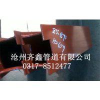 Z5.159S焊接滑动支座,焊接支座厂家批发