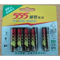 原装正品 555碱性LR6 AA LR6 5号碱性电池 4送1
