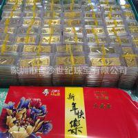 中国金条专业批发千足金迷你小金条MINI金0.02克羊年促销礼品首