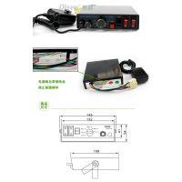 厂家直销CJB-100C无线电子警报器 多功能喊话警报器