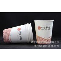 山东临沂一次性纸杯定做 9oz广告杯 环保健康 企业宣传专用纸杯