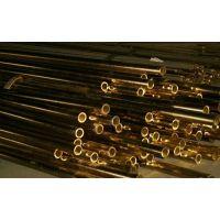 沪铜H65黄铜管,国标H59黄铜管