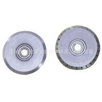 圆刀片圆切刀 圆形高速钢刀片 质量价格从优 厂家直销