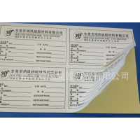 有机硅隔离剂 纸张防粘剂 纸张离型剂