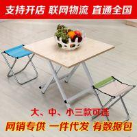 折叠桌子餐桌便携桌电脑桌烧烤小吃夜市餐桌阳台桌吃饭桌子地摊桌