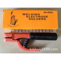 自由女神电焊钳 焊把钳800A 日式电焊钳 焊把钳800A