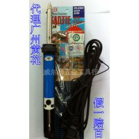 原装正品 广州黄花 NO.842C 电热两用吸锡器 附带2吸嘴 30W