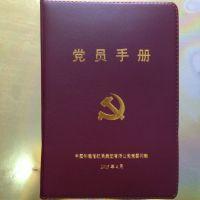 浙江温州苍南丽杰皮具厂家上次定制制作供应皮革记事本 笔记本