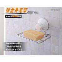 供应肥皂架网卫生间肥皂架广东生产肥皂架