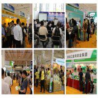 2015北京有机食品、绿色食品展将于11月开幕,邀您共筑健康梦