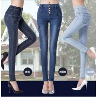 韩版时尚女士铅笔裤小脚牛仔裤清货厂家清仓处理