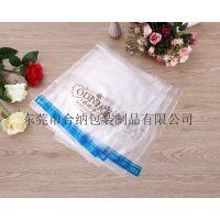 厂家订制-服装批发内包装袋、OPP、CPP、PP、PE透明塑料印刷胶贴袋、自粘袋等