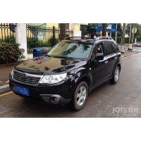 供应杭州旅游5-55座包车服务
