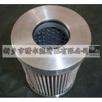 曙尔滤芯 DL001002(PQX-150-10Q2)不锈钢液压油滤芯