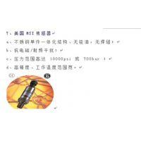 供应神龙螺杆空压机售后电话 上海螺杆空压机参数报价