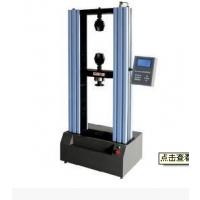 厂家直销双柱数显电子万能拉力机 拉力试验机 免费培训 终身维护