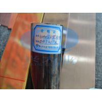 304不锈钢方管方通8*8*0.7*0.8*0.9拉丝玫瑰金