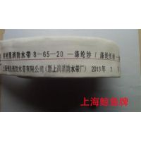 聚鑫橡塑(已认证),湖北消防带,灭火消防带