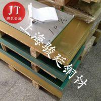 供应H62黄铜力学性能