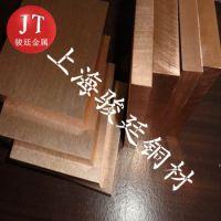 高密度WCu15钨铜棒价格