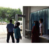 广东兵工金属探测安检门BG-A高性能安检门
