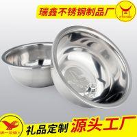 彩塘厂家专业提供广告促销小礼品味斗 味斗不锈钢可定制logo