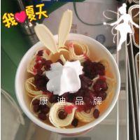 【炒酸奶卷,太原炒酸奶卷机,太原泰式炒冰卷,炒冰淇淋卷机厂家】