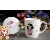 创意骨瓷杯子带盖/勺咖啡牛奶杯办公室水杯早餐杯厂家直销