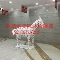 招财玻璃钢大马 雕塑游乐场幼儿园 彩绘大马摆件 开业庆典艺术