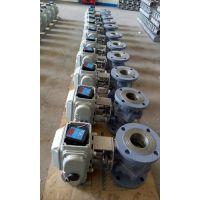 PN100电动球阀安装安全可靠