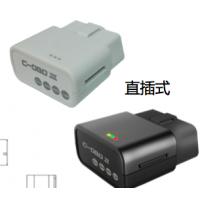 中胜嘿车管家供应订制GPS定位终端设备促销,软件平台方案供应