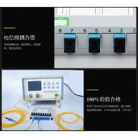 盒式 1分8 插片式1分16 机架式1分32光纤分路器 光纤分光器
