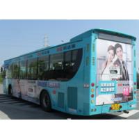 2018广州公交车身A+广告发布