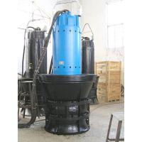 津奥特工矿船坞用的轴流潜水泵-排水量大的潜水轴流泵-可排3000吨流量的大型排污泵