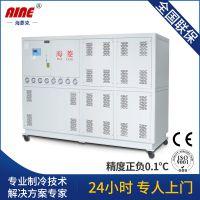 厂家直销深圳吹膜冷水机