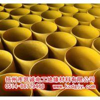 3240环氧管 厂家专业制造质量可靠