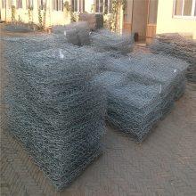 贵阳石笼网 石笼网施工 雷诺护垫规范